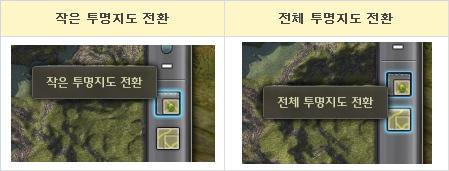 韩服永恒4.5版更新 UI及其他内容详解