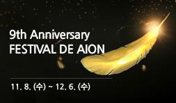 9th Anniversary : FESTIVAL DE AION