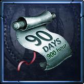 90일 900시간 강화는 데바의 기본