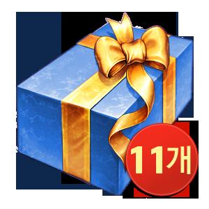 키코링링의 꿀 상자 세트(11개)