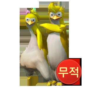 무적의 옐로우 펭귄 변신 캔디(3개입)