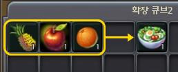 과일 자루를 모아, 태풍의 과일 화채 만들기!