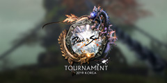 B&S 토너먼트 2019 사전 안내
