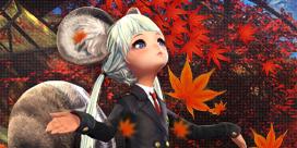 가을 출석부