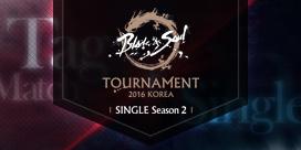 2016 KOREA 싱글 시즌2