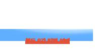[비무] 8강 티켓예매 오픈