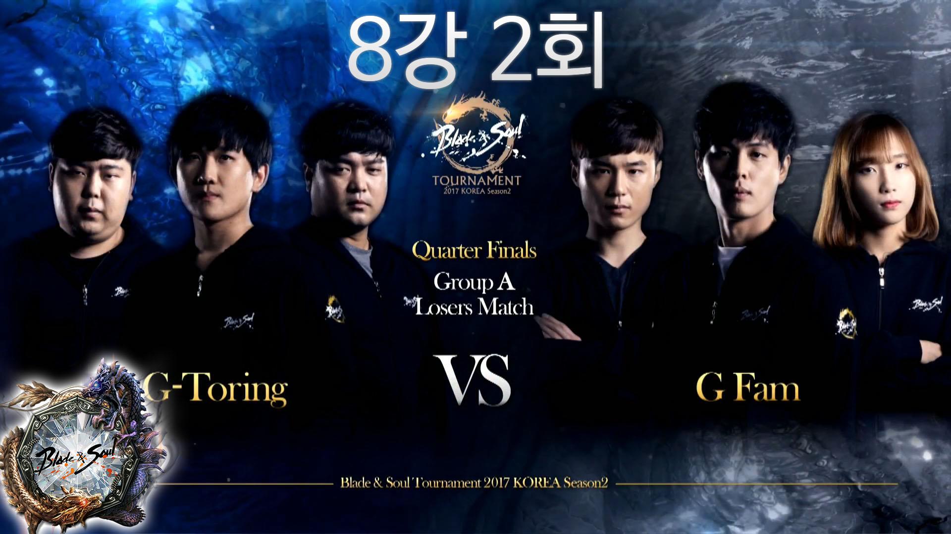 G-Toring vs. G fam – 8강 2회