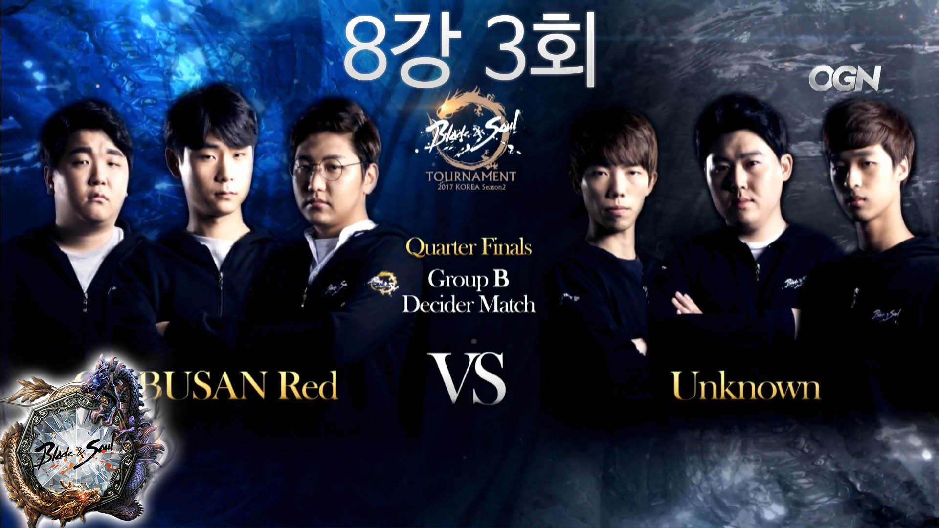 GC BUSAN Red vs. Unknown – 8강 3회
