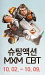 슈팅액션 MXM CBT