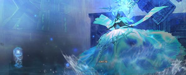 정령왕 도장깨기 : 물의 정령왕 편