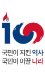 함께하는 삼일절 100주년