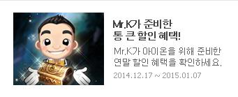 신의 손! Mr.K