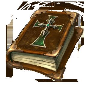 속죄의 성서