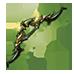 용사의 빛나는 무기