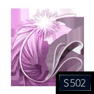 검은구름 무역단의 날개깃 S502