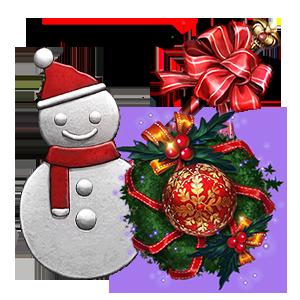 크리스마스 무기 외형