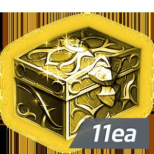 드래곤의 금빛 유물 상자 (11개 묶음)