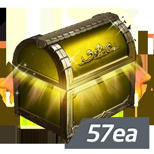 영웅의 유물 상자 57개 묶음