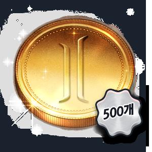 엘코인 500개