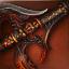 불완전한 성운권총