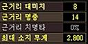 [테섭] 스탯 리뉴얼 도입! 계산식이 변한다?!