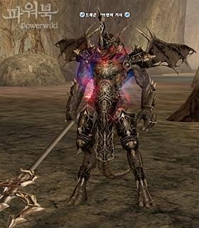 Elite dragon knight drop sites to sell cs go skins