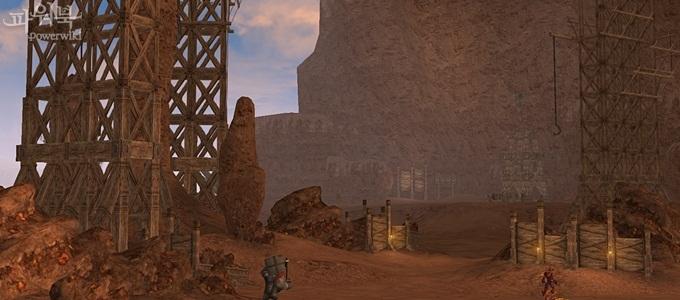 烈士の採石場