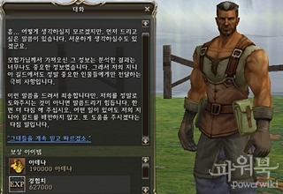 http://static.plaync.co.kr/powerbook/lineage2/48/56/3ab0944065ff0dbffcfc35e3.jpg