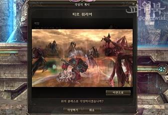 Goddess of Destruction: Квест на пробуждение 9cbd4085c531b8aa52ee9670