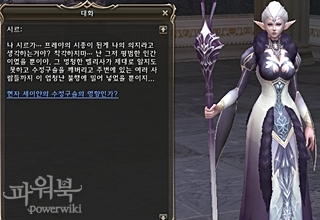 http://static.plaync.co.kr/powerbook/lineage2/59/76/f3984ac675cd0cc5f2f48055.jpg