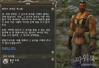 http://static.plaync.co.kr/powerbook/lineage2/66/61/87a432edbd5e9019e89daa2b.jpg
