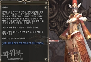 http://static.plaync.co.kr/powerbook/lineage2/67/56/376c9e8dfce46562f5575c58.jpg