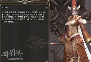 http://static.plaync.co.kr/powerbook/lineage2/69/15/b9358b6c3fbda80a78d21838.jpg