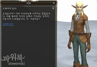http://static.plaync.co.kr/powerbook/lineage2/84/55/1f74b231a3ba9b43e572fff4.jpg