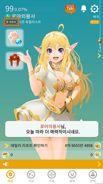 Lineage 2 Mobile by NCSoft - Game Questions - Lineage II Community